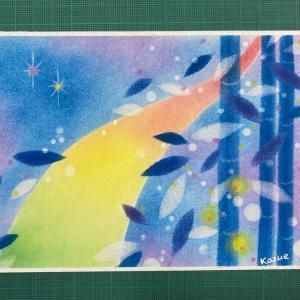 虹色天の川 ココぱすさんパステル画
