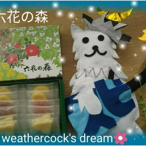 【なつぞら】第144話「本当の視聴者の声」☆六花亭 「六花の森」チョコレート☆