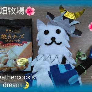 【なつぞら】第149話「スッキリする話」☆北海道 十勝 花畑牧場 焼きチーズ ラクレット☆