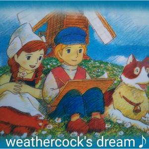『フランダースの犬』( A Dog of Flanders)日本アニメーション・シアター☆なつぞら第154話 山田天陽「吉沢亮さん」雪月の包装紙