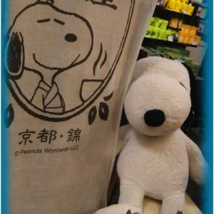 京都 スヌーピー茶屋 「SNOOPY 茶屋 京都・錦店」☆スヌーピー生誕70周年記念☆「70years of happiness with the Peanuts Gang!」2019