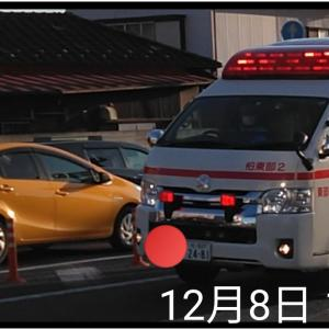千葉県柏市 集団ストーカー 組織的嫌がらせ被害記録「救急車」 Organized Gang Stalking in Japan. (Kashiwa, Chiba)