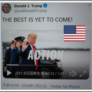 素晴らしい未来を築く トランプ大統領【3 Years of Accomplishments】The White House☆