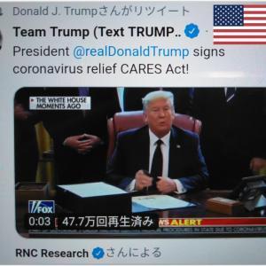 経済対策法案 コロナウイルス対策&支援 President Trump Participates in a Signing Ceremony for H.R. 748, the CARES Act