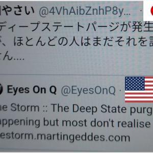創価は3.11東日本大震災が起きるのを前日に知っていたという情報です。SOKA knew in advance  that  3.11Earthquake would  happen.