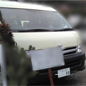 【注意】8888&88ナンバーの車が集団ストーカー犯罪に加担していることが多いです。Organized Gang Stalking in JAPAN