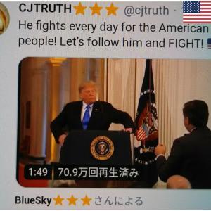 米デモ「完全に制御」首都州兵に撤収命令 トランプ大統領 Great job !! Mr.President Trump !!
