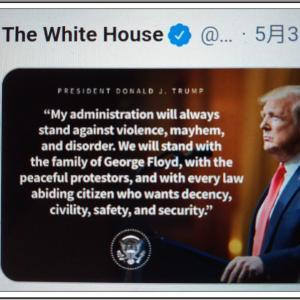 「憎しみではなく癒し」Healing, Not Hatred 「Donald J.Trump」