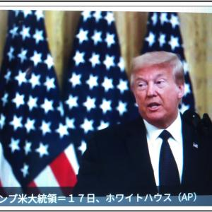 中国当局者に制裁 ウイグル族弾圧関与「2020年ウイグル人権政策法」Mr.President Trump is the  greatest President ever!!