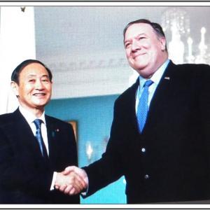 平和、安全保障、繁栄の礎 日米同盟を堅持