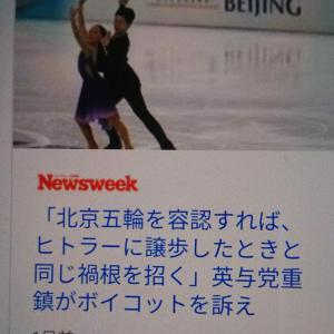 「北京五輪を容認すれば、  ヒトラーに譲歩したときと同じ禍根を招く」  英与党重鎮がボイコットを訴え  Newsweek