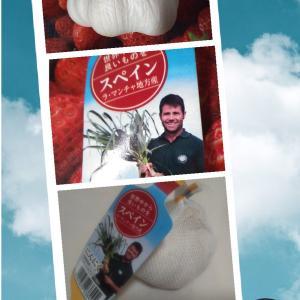 スペインのフェルナンデスさんに届け♪Mr.Fernandes. Thank you for the delicious garlic.