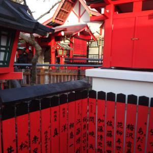 京都・奈良を修学旅行した高校生はこうデング熱に感染した(京都人の見解)