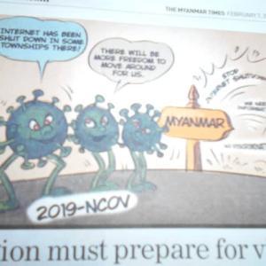 新型コロナウイルスが尿中から見つかった事実が意味すること