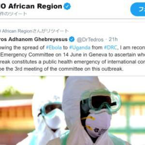 ルビコン川、じゃなくて国境を越えちゃったエボラ、国際社会の動き(WHO&CDC)
