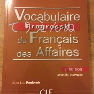 フランス語ビジネスボキャブラリー本やっとやり終えたー