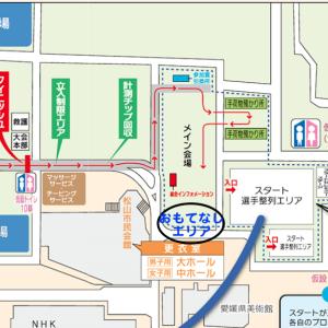 東京マラソンのアレコレ/愛媛マラソンゴール後はパラダイス(*^^*)