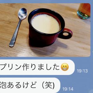 小学生とのLINE(*^^*)