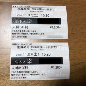 鬼滅に全集中(*^^*)
