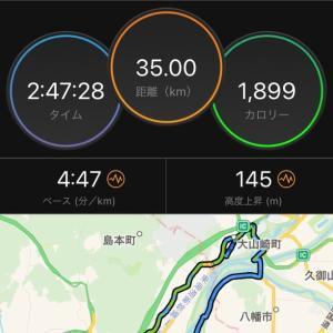 35kmペース走(2回目)
