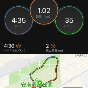 もスピ練/9月の3連休といえば(*^^*)