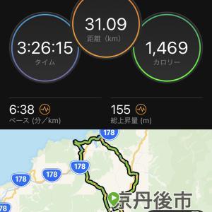 丹後合宿1日目(*^^*)