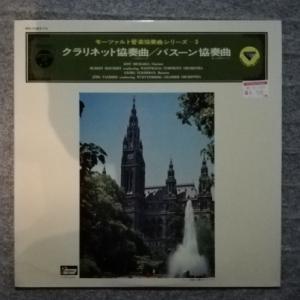 G.ズッカーマンのモーツァルトのファゴット協奏曲