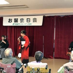 砺波市の病院へボランティア演奏に行って来ました。