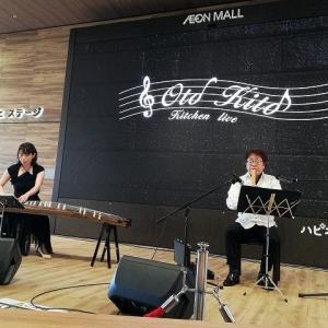 イオンモール高岡の西館フードコートで演奏してきました。