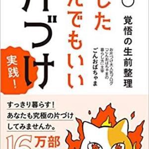 6月⒑日普及版発売のお知らせ