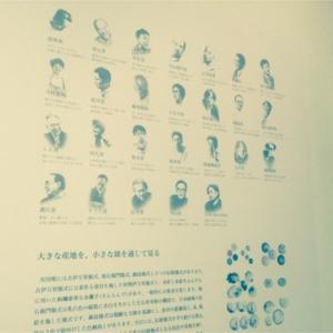 伝統工芸品の魅力⑨:有田焼400年の歴史