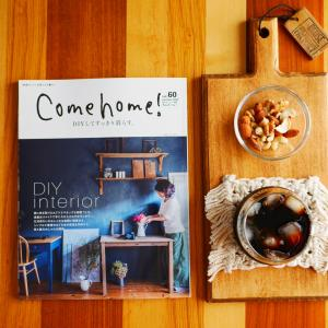*【Come home vol.60】掲載して頂きました】&anさんガーデン便り*