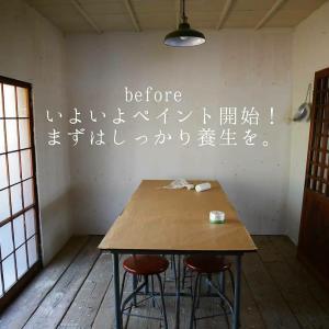 *京都ichihaさんのアトリエのワークショップスペースをアンチウィルスプラスでペイントDIY①*