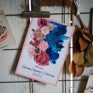 *ミルクペイント冊子Spring Summer Collection2021が届きました*