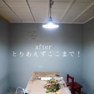*京都ichihaさんアトリエのワークショップスペースをアンチウィルスプラスでペイントDIY②*