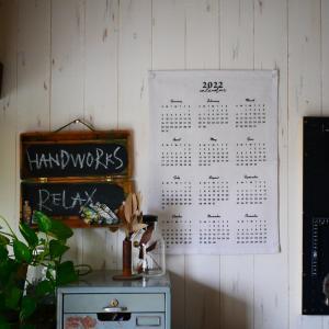*来年のカレンダーは決まりましたか?我が家のカレンダーはセリアのこの2点*