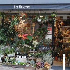 ラ・ルーシェ(La・Ruche)芦屋のお花屋さん