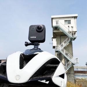 ロードバイク & マウンテンバイクにGoPro取り付けるなら、どこがベスト? オススメ取付位置とマウントを探る