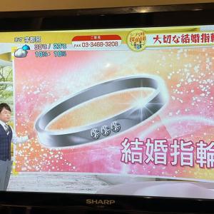 本当にテレビ出ちゃった(@_@;)! VIVA☆ZAPPEI、NHKの「ニュース シブ5時」に登場!