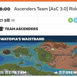 緊急事態宣言だから?? いいえZWIFTのせいです。Ascenders Team  Rideで外出自粛達成(゚∀゚)!