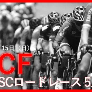 日本最速・最強のロードバイクレース! 「JBCF群馬CSCロードレース 5月 大会」動画公開