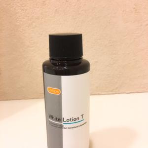 新発売!医療機関専売化粧水『ホワイトローションT』