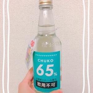 【沖縄】泡盛!?!?!?