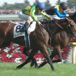 【競馬】マカヒキとサトノダイヤモンドのダービー終わった時ってどのような評価だったの?