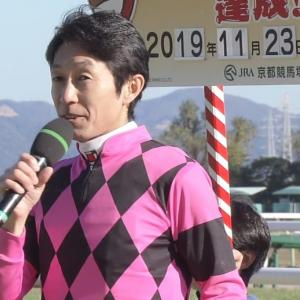 【競馬】武豊騎手ホープフルS乗り馬なしで最終日は阪神競馬場で騎乗wwwwwwwwwwww