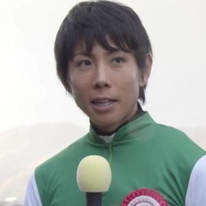 【競馬】北村友一2月7日まで今年未勝利で過ごすことが確定