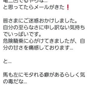 【競馬】悲報・・和田さん、藤田伸二にメールで報告「俺は危険な騎乗を心がけてきた…」