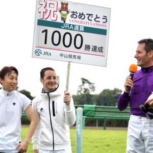 【競馬】ダノンザキッドは川田とのコンビで東スポ杯へ