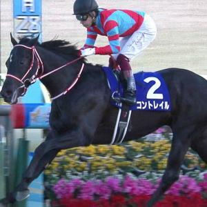 【競馬】コントレイルの神戸新聞杯始動について苦言を呈したい