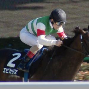 【競馬】ディアドラ、凱旋門賞の鞍上はジェイミー・スペンサー騎手 ←誰???????
